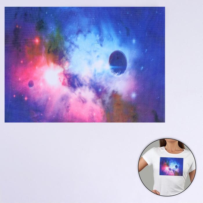 Пришивная аппликация «Космос», 3D, 27 × 20 см - фото 702138040