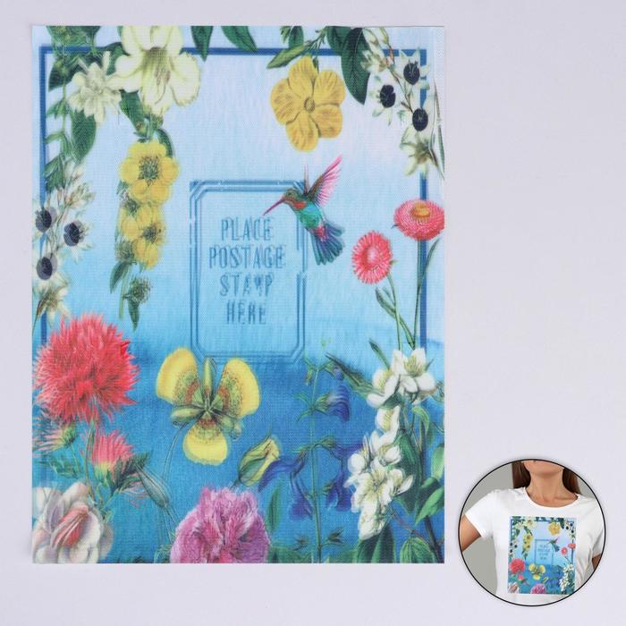 Пришивная аппликация «Цветы», 3D, 27 × 20 см - фото 690481
