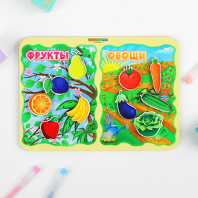Сортер «Какая разница? Фрукты-овощи», на липучках