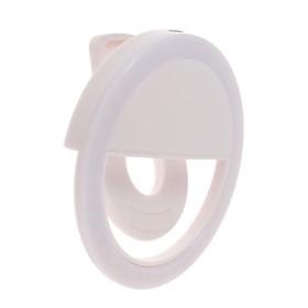 Светодиодная кольцевая лампа для телефона LuazON AKS-06, 3 режима, 80 мАч, белая Ош