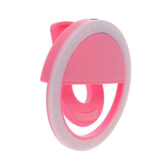 Светодиодная кольцевая лампа для телефона LuazON AKS-06, 3 режима, 80 мАч, розовая