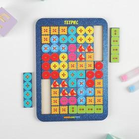 Small Tetris