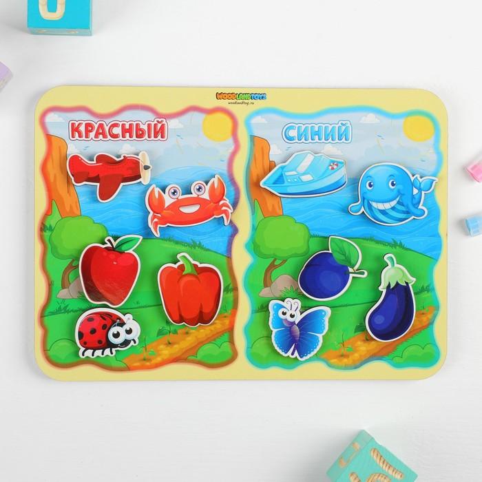 Сортер «Какая разница? Красный-синий»,на липучках - фото 105585398