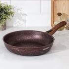 Сковорода Granit ultra, d=28 cм, съёмная ручка, антипригарное покрытие - фото 723515
