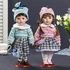 """Кукла коллекционная парочка """"Зоя и Серёжа в полосатых кофтах"""" (набор 2 шт) 30 см"""