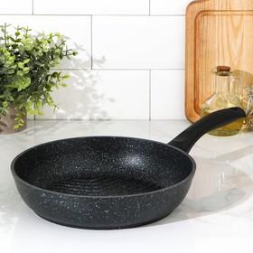 Сковорода-гриль 26 см с ручкой, антипригарное покрытие, тёмный мрамор
