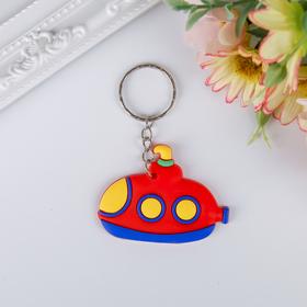 "Keychain rubber ""Marine transport"" MIX 4x5,1 cm"