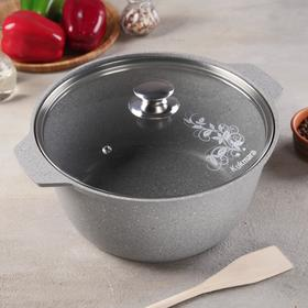 5-liter roasting pan with glass lid, non-stick coating, light marble