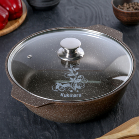 3-liter roasting pan with glass lid, non-stick coating, coffee marble