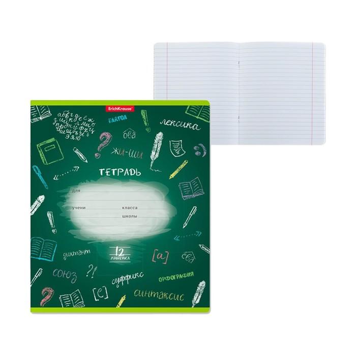 Тетрадь 12 листов, линейка, Erich Krause «К доске!», картонная обложка 170 г/м2