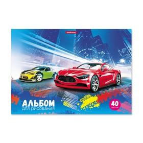 Альбом для рисования А4, 40 листов на клею «Автосияние», обложка мелованный картон 170 г/м2, жёсткая подложка, блок 120 г/м2