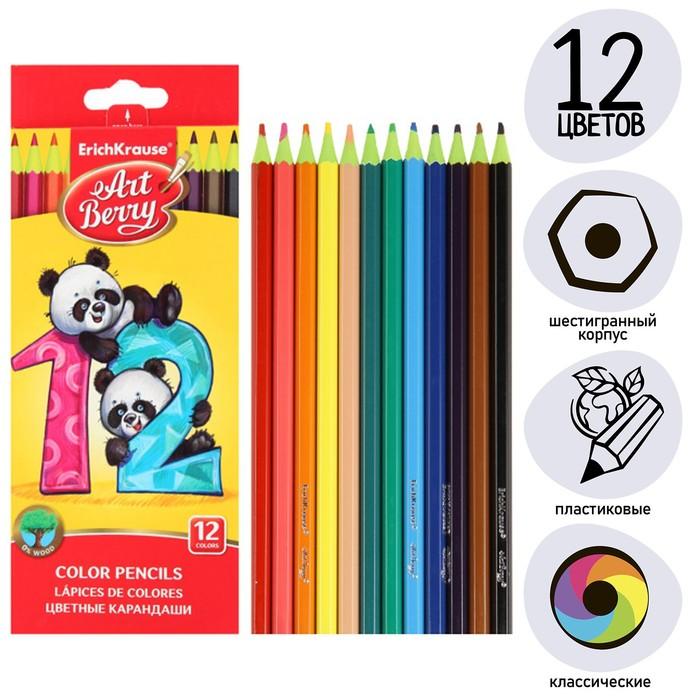 Карандаши 12 цветов, ArtBerry Wood Free, шестигранные, пластиковые, грифель диаметром 2.6 мм - фото 404519241