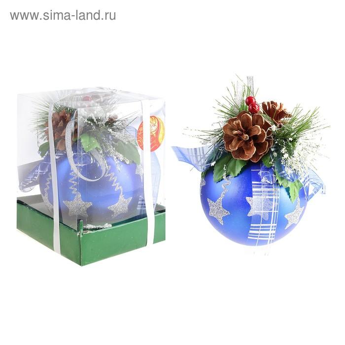 """Новогодний декорированный шар """"Синие ленточки"""""""