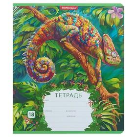 Тетрадь 18 листов, линейка, Erich Krause «Джунгли», картонная обложка 170 г/м2