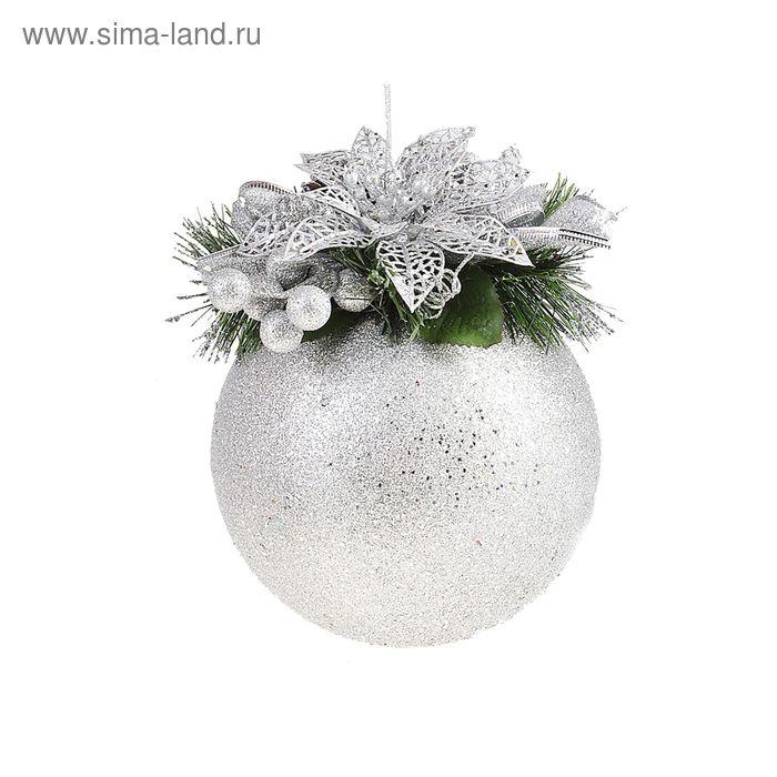 """Новогодний декорированный шар """"Серебряная пуансетия"""""""