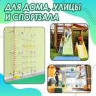Мат 100 х 50 х 10 см, винилискожа, цвет красный/жёлтый/зелёный - фото 1004810