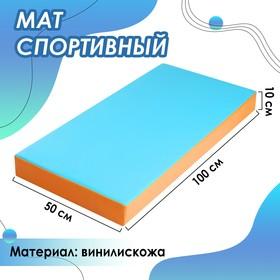 голубой/оранжевый