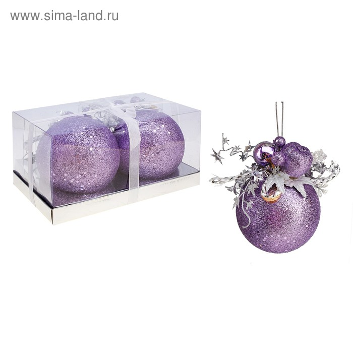 """Новогодние декорированные шары """"Сиреневые ягодки"""" (набор 2 шт.)"""