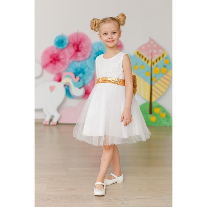 Платье нарядное для девочки MINAKU «Мальвина», рост 116 см, цвет белый/золото