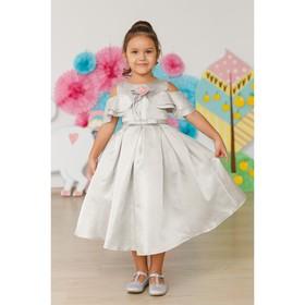 Платье нарядное для девочки MINAKU «Габриелла», рост 122 см, цвет серебро