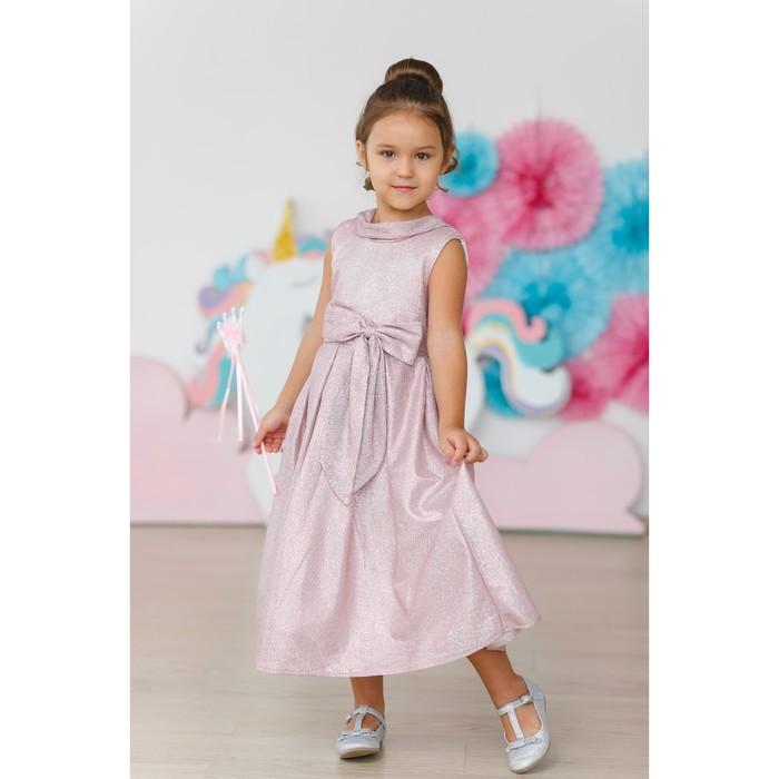 Платье нарядное для девочки MINAKU «Мерелин», рост 134 см, цвет розовый