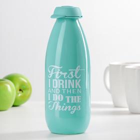 Бутылка для молока «Мармеладка», 1 л, цвет МИКС