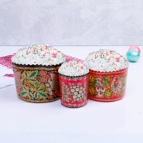 """A set of paper molds for cakes """"Khokhloma - 2"""" 3 kinds of 3 PCs"""