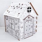 """Дом из картона """"Дом-раскраска"""", СМЕШАРИКИ - фото 105629598"""