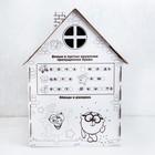 """Дом из картона """"Дом-раскраска"""", СМЕШАРИКИ - фото 105629601"""