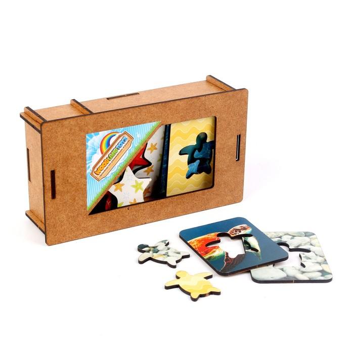 Доски Сегена «Морские животные», набор 18 шт., размер досочки: 6.5 × 8.5 см