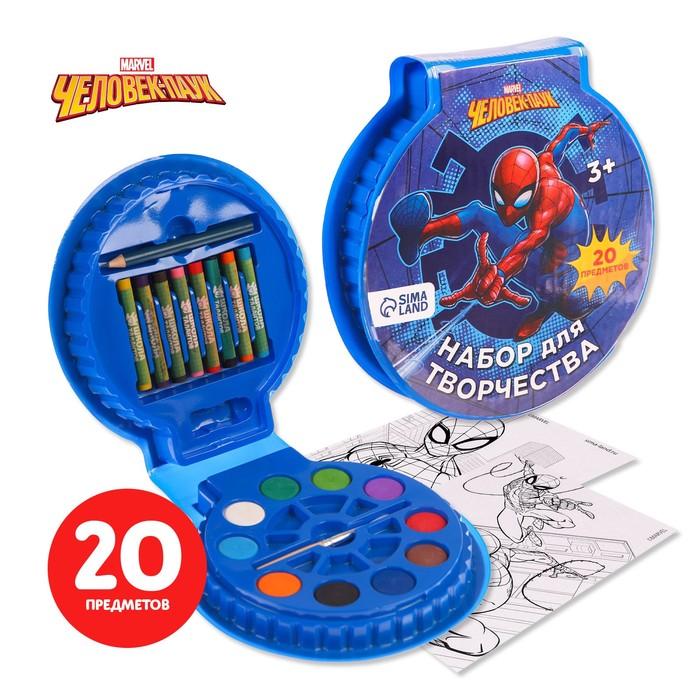 """Набор для рисования """"Самый быстрый"""" Человек-паук 20 предметов"""