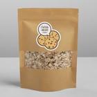 Пакет крафтовый без ручек с зип локом «Съешь меня!», 20 × 14 × 4 см