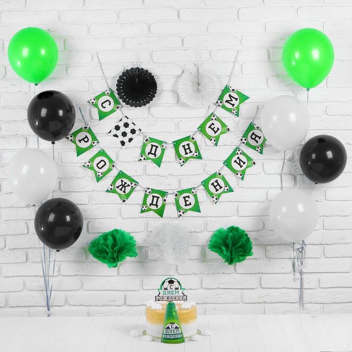 """Воздушные шары """"Футбол"""" в наборе с комплектующими, 17 предметов - фото 308469928"""