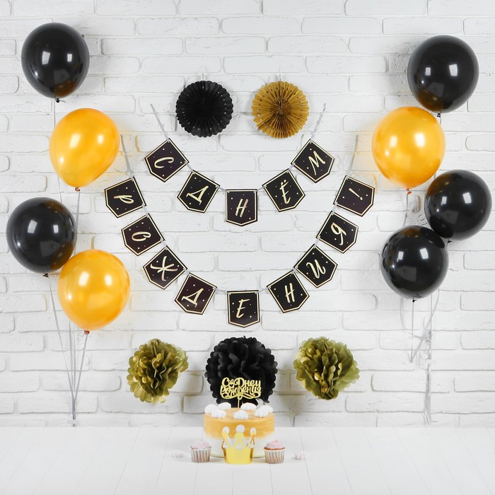 Воздушные шары в наборе с комплектующими, 17 предметов - фото 308469934
