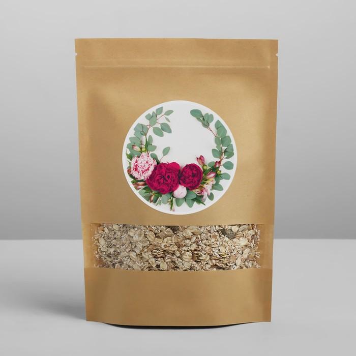 Пакет крафтовый без ручек с зип локом Happy, 26 × 18 × 4 см - фото 181997355