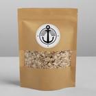 Пакет крафтовый без ручек с зип локом «Для вкусных открытий», 20 × 14 × 4 см