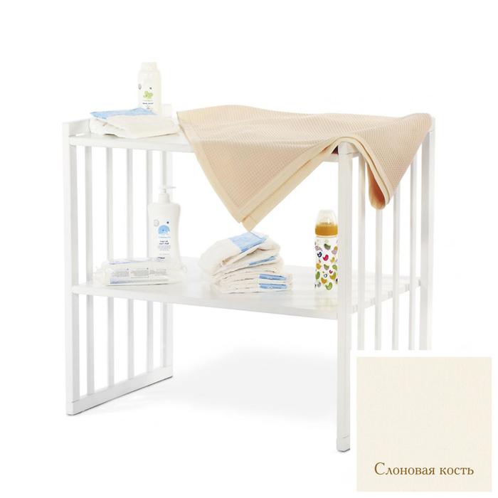 Нижняя полочка для пелен. стола  для  кроватки 6 в 1 MerryHappy, цвет слоновая кость