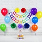 Воздушные шары в наборе с комплектующими, 17 предметов - фото 308469946