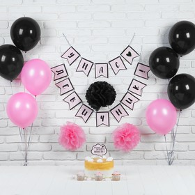 """Set for registration of photo zone """"Bachelorette party"""""""