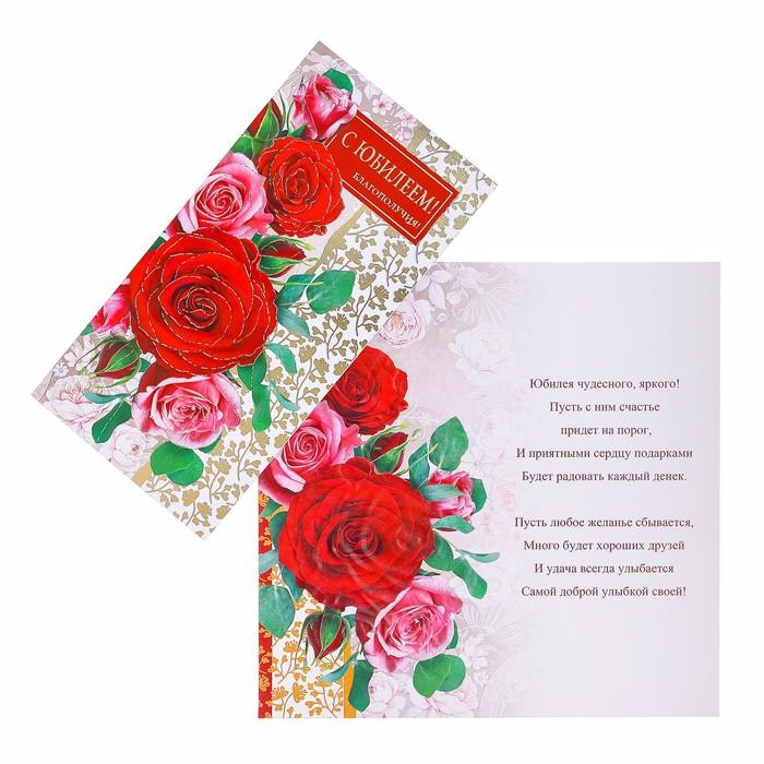 Картинки, русский дизайн открытки каталог
