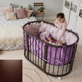 Кроватка-трансформер 6 в 1 MerryHappy круглая/овальная, лакиров. с жемчугом (металлик),венге   37851