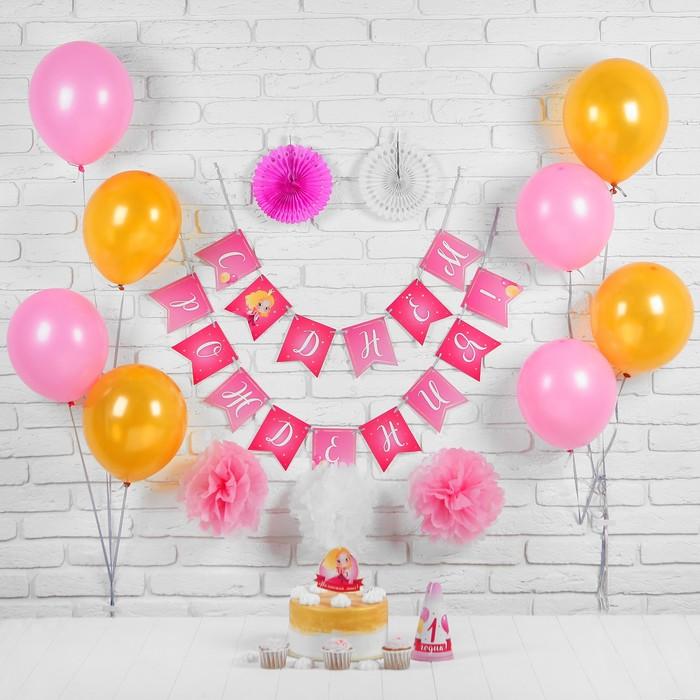 """Воздушные шары """"1 годик малышке"""" в наборе с комплектующими, 17 предметов - фото 308469957"""