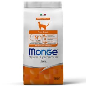 Сухой корм Monge Cat Monoprotein Sterilised Duck для стерилизованных кошек, утка, 1.5 кг