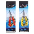 Ножницы рыболовные, 12 см
