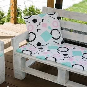 Декоративная подушка уличная Этель «Квадраты», 45 × 45 см, репс с пропиткой ВМГО, 100%-ный хлопок