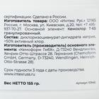 Хлор быстрорастворимый гранулированный МАК, активная дезинфекция - фото 7397407