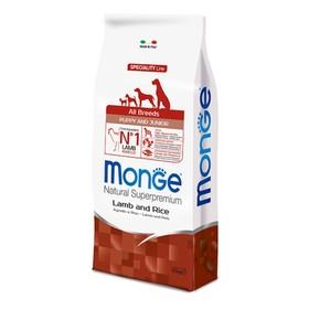 Сухой корм Monge Dog Speciality Puppy&Junior для щенков, ягненок/рис/ картофель, 12 кг