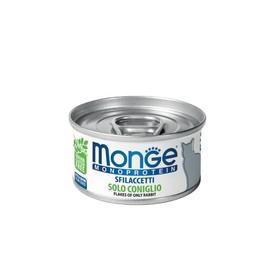 Влажный корм Monge Cat Monoprotein для кошек, хлопья из кролика, ж/б, 80 г