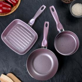 Набор посуды Lilac granite, 3 предмета: сковорода-гриль 18 см, вок 18 см, ковш 14 см