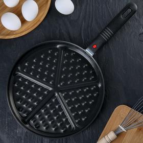 Сковорода для вафель 26 см, съёмная ручка
